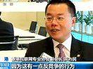 (http://www.7655.cc/detail/kehuanpian12432.html)香港手机无限制上网或将终结