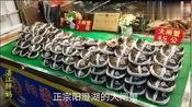 湛江霞山水产批发市场,本地海鲜进口海鲜,土豪们最常去的地方