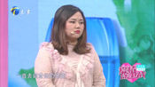 结婚三年,妻子每天都要查账户找私房钱,涂磊:你们俩太闲了!