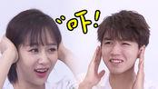 高能少年团 第2季杨紫给住院的张一山打电话,一下就证明了两个人的感情有多好