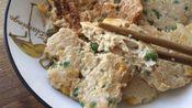 Vlog 16 我经常吃的快手紫菜鸡蛋汤/金炸(煎)了(鸡胸肉)饼做法分享/火龙果+酸奶