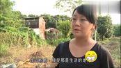 香港人的凄凉生活:猪栏 鸡寮可以住人 连香港的百亿富婆都吓到了