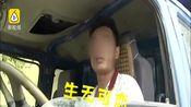 济宁:司机开报废车遇查,坚决不给驾驶证:增驾太难