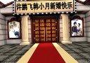 3D婚纱照MV电子相册制作童AE模版相册视频h119婚礼开幕式