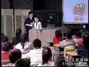 视频: 体积和体积单位(执教:赵劫) 02 (第十届华东六省一市小学数学课堂教学观摩会优质课)