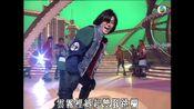 1995-10-29 翡翠歌星賀台慶[鄭伊健CUT].MyTV Super.精選版.1080P