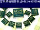 NTN轴承报价22310CK轴承22310CK轴承◆http://www.szgdbearing.com/◆