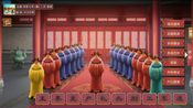 【酒烊】皇帝成长计划2(唐太宗第七篇)局势紧张,铁骑出鞘,名才倍出