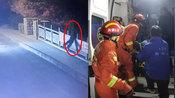 杭州女孩跳河90后小伙下水施救 两人均不幸溺亡
