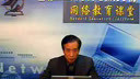 汇编与微机接口www.qvodcj.com(37)