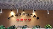 儿童结巴治疗最好矫正哪家好 郑州杨清语语言矫正机构