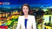 阿尔巴尼亚发生里氏6.4级地震 已致至少50人死亡 首都地拉那市进入紧急状态