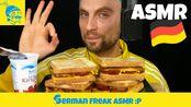 【german freak】助眠 SUCUK TOAST essen (助眠 Deutsch) - GF助眠(2019年12月6日4时47分)