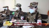 军队支援湖北医疗队进驻武汉泰康同济