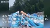 安徽黄山市,丰大游乐设施局部下陷,导致一8岁女游客遇难