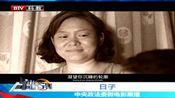 中央政法委微电影展播:日子