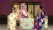 【京剧】《吕布与貂蝉》 王铭主演(湖北省京剧院)