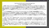 40篇短文搞定3500词第07讲(短文+翻译+词汇解释+MP3)——高考英语单词方法系列连载07