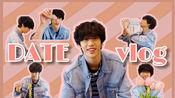 【EveryDATE】和段宜恩一起的DATE vlog?
