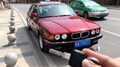 1993年第二代宝马7系,BMW E32 740iL重见天日!