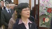 上海隆重举行命名表彰大会:追授邹碧华全国模范法官、上海市优秀共产党员荣誉称号