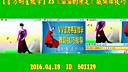 04.18【官方明星教学】23《溜溜的康定》藏族舞技巧yf