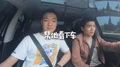 第三期:究车中国行,出发完成一项光荣而又艰巨的任务(上)