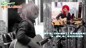 葬爱杀马特 吉他弹唱 刀郎2002年的第一场雪+还珠格格-郑冰冰 原创作品专辑-创意歌手郑冰冰