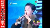 22mq 22岁美女演奏唢呐《庆胜利》,喜庆又好听,吹得很有水平
