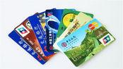 """银行卡上有这""""两个字""""的,立马去银行注销,避免钱没了还不清楚"""