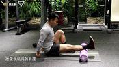 踝关节活动度训练,减少运动损伤发生的概率!