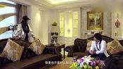 孤男寡女执行任务住豪华酒店,进门就找红酒,还幻想自己变身