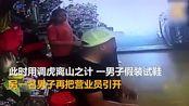 揭阳普宁一商店上演调虎离山计盗窃 营业员新手机被偷走