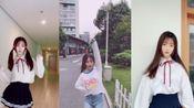 【Tik Tok】韩国小姐姐青春热舞合集