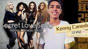 【最强翻唱】东南亚mariah翻唱英国女子组合Little Mix 《Secret Love Song》