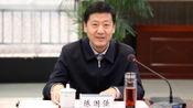 陕西省政府原党组成员、副省长陈国强严重违纪违法被双开