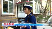 裕华消防大队开展老旧小区电动车专项检查