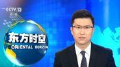 """深圳市医学伦理专家委员会 启动""""首例基因编辑婴儿""""事件调查"""