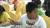 [朝闻天下]中国儿童肥胖筛查共识发布 明确儿童体重超标与严重超标标准