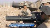 美国防部:将从阿富汗撤军约7000人,此决定会震动美国政坛