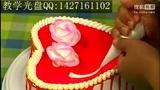 情侣蛋糕的制作_情侣蛋糕毛巾_情侣蛋糕 图案7