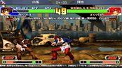 拳皇97:血虐现场,河池:比赛可以输,但八酒杯一定不能少