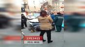 【河北】网曝保定一女司机与外卖小哥发生剐蹭 下车后掌掴外卖小哥