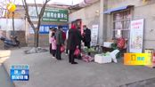 铜川:56个平价菜供应点16个绿色流动送菜车,让百姓吃上放心菜