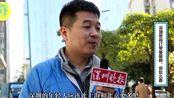 圳在读取中第一期《深圳人的外卖账单》