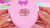 波莉口袋粉色爱心婴儿房娃娃屋玩具Polly Pocket