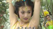 孔雀公主的舞姿简直绝美!她为唐僧起舞,可是他却连看都不看!