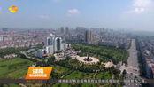 邵东市出台十条措施 推动复工复产