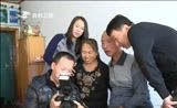 """[吉林新闻联播]吉林省""""文化进万家""""活动精彩纷呈"""