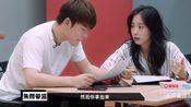 《演员请就位》:朱颜曼滋不认可陈翔做演员,两人对戏十年后《后来的我们》摩擦不断